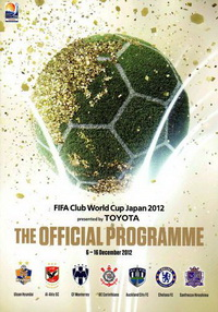 2012 FIFA Club World Cup