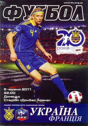 06/06/2011. Donetsk. Ukraine vs. France.