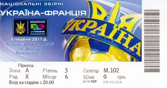 Ticket. 06/06/2011. Donetsk. Ukraine vs. France.