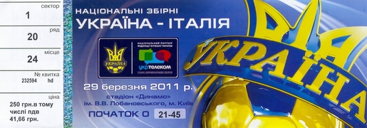 Ticket: 29/03/2011 Ukraine vs. Italy